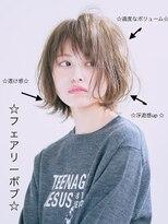 ネオリーブ モカ 川崎チネチッタ店(Neolive mocca)モカ☆川崎☆フェアリーボブ☆