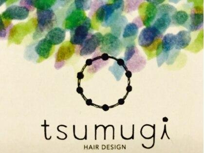 ツムギ(tsumugi HAIR DESIGN)の写真