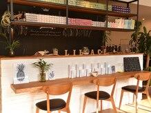 リラーチェ ヘアー ラウンジ(LILACE HAIR LOUNGE)の雰囲気(カフェのようなゆったり空間♪ドリンクの種類もたくさんあります)