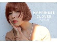 ハピネス クローバー 新田辺店(Happiness CLOVER)