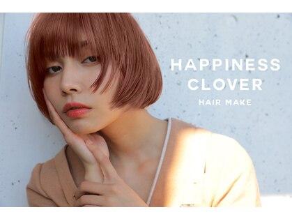 ハピネス クローバー 新田辺店(Happiness CLOVER)の写真