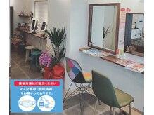 ヘアカラー専門店 アフェプラス 香里園店(affe+)