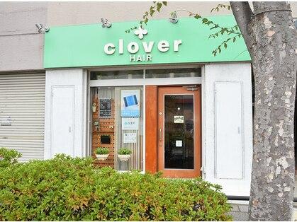 クローバーヘアー(clover HAIR)の写真