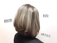 ブラッシュヘアードレッシング(BRASH Hair Dressing)の雰囲気(アッシュ系3Dカラー。)