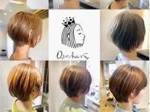 クインヘアー(Qin hair)
