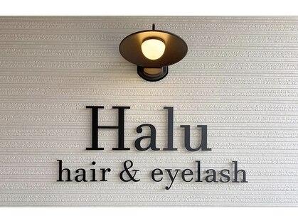 ハルヘアアンドアイラッシュ(Halu hair & eyelash)