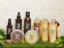 ヘアーブリック(Hair Brick)の雰囲気(Oggi Ottoで、芯から潤う美髪へ導きます♪仕上りにも差がつく!)
