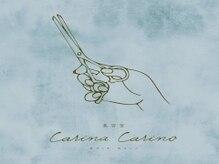 カリーナカリーノ(Carina Carino)