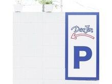 ダージン(DarJin)の雰囲気(店舗前に駐車場を完備しております。(要予約))