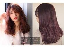 トリコ クリエイティブ カラーズ(trico CREATIVE COLORS)の雰囲気(肌質・目の色・髪の毛からあなただけのパーソナルカラーをご提案)