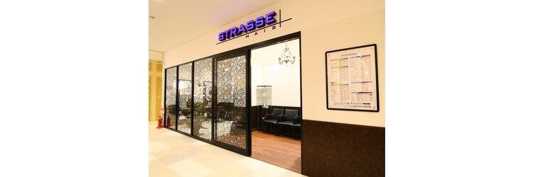 ストラッセ 八事店(STRASSE)のサロンヘッダー