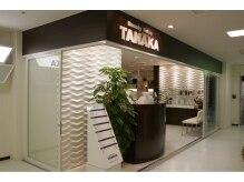 ビューティーサロン タナカ アトレ亀戸店(Beauty Salon TANAKA)の雰囲気(丁寧なカウンセリングでお客様のご希望を叶えます。)
