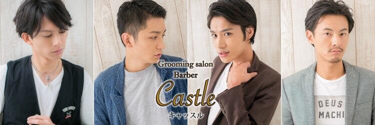 グルーミングサロン バーバー キャッスル 北浦和西口(Grooming salon Barber Castle)のサロンヘッダー