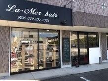 ラ メールヘアー(La Mer Hair)