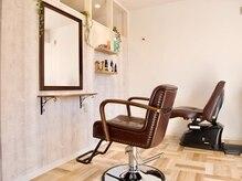ルヴェール(Le Vert)の雰囲気(全席半個室&専用シャンプー台の付いた上質空間で最上級の癒しを!)