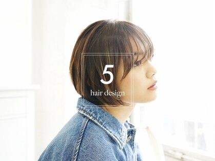 ゴ ヘアデザイン 調布(5 hair design)の写真