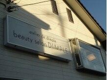 beauty salon DIMPLE