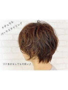 ビス ヘア アンド ビューティー 西新井店(Vis Hair&Beauty)大人可愛い/エアリーボブ/ハンサムショート/くせ毛風パーマ