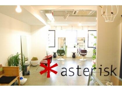アスタリスク(asterisk)の写真