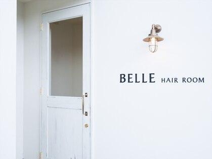 ベルヘアールーム(BELLE HAIR ROOM)の写真