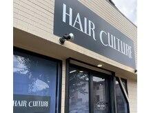 ヘアーカルチャー おゆみ野店(HAIR CULTURE)の雰囲気(閑静な住宅街にあるので、ゆっくりお過ごしいただけます♪)