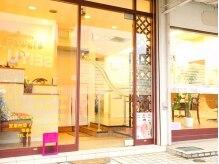 ビューティー フレーシア(Beauty Freesia)の雰囲気(SEIYU広場内にございます。)