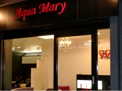 アクアマリー(Aqua Mary)の写真