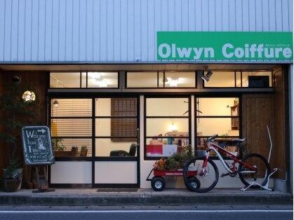 オルウィン コワフュール(Olwyn Coiffure)の写真