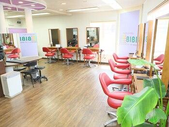 ビビ 東長崎店(BIBI)の写真/カラーのスペシャリスト在籍!和やかで楽しい雰囲気のアットホームサロンです♪髪のお悩みならお任せ下さい!