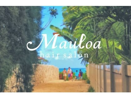 マウロア ヘアーサロン(Mauloa hair salon)の写真