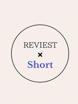 レヴィスト 吉祥寺(REVIEST by twowish)REVIEST ショート Style Collection