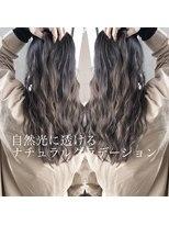 シキオ ヘアデザイン(SHIKIO HAIR DESIGN FUK)ナチュラルグラデーション