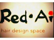 レッドアイ(Red Ai)の雰囲気(小さな美容室です★ベビーカーでのお子様連れもお気軽にご来店を)