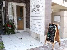 ヘアリゾート ルアーナ エルア(Hair Resort LUANA `elua)の雰囲気(【菊川駅】A2出口徒歩4分。好アクセス&好立地!)