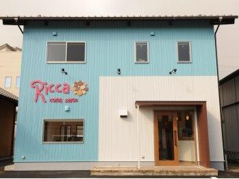 リッカ(Ricca)の写真/【横山駅/徒歩6分】 カラー専門店ならではの低刺激&艶仕上げ☆気になり始めた白髪も気軽に相談してみて♪