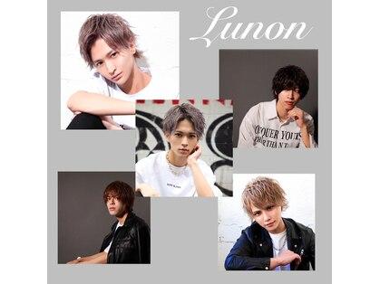 ルノン(Lunon)の写真