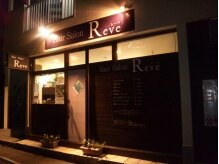 レーブ Hair Salon Reve