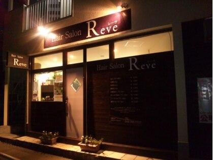 ヘアーサロン レーブ(Hair Salon Reve)の写真