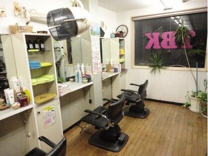 ティービーケー美容室 大口店(TBK)の写真