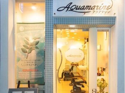 美容室 アクアマリンの写真