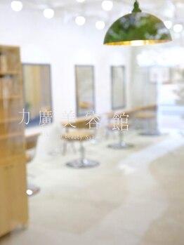 力廣美容館の写真/緑あふれるプライベート空間で人目を気にせずくつろげる*美と癒しのプライベートサロン【力廣美容館】