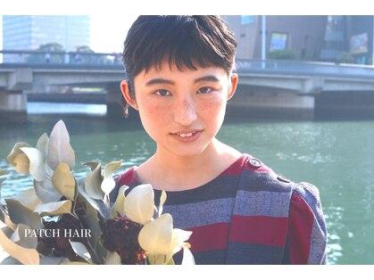 パッチ ヘアー(PATCH HAIR)の写真