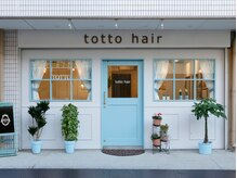 totto hair【トットヘア-】