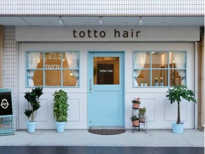 totto hair【トットヘア−】