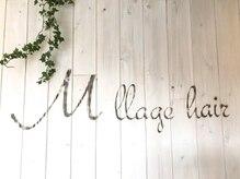 エムレッジヘアー(M llage hair)