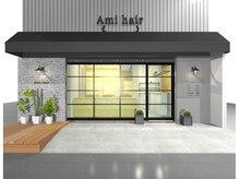 アミィヘアー(Ami Hair)の雰囲気(ベルク柿沼店すぐ横でお買い物と一緒に♪【熊谷美容室】)