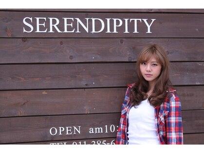 アトゥーイ バイ セレンディピティー(Atuy by serendipity)の写真