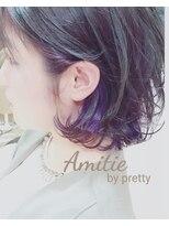 アンティエバイプレッティ(Amitie by pretty)バイオレット×インナーカラー