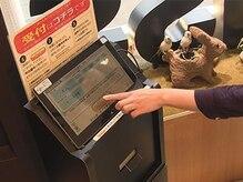 ファス アトレ 川崎店(FaSS)の雰囲気(自動受付システム!2回目以降はWEB上でお店に行く前に受付予約可)