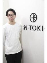刻(-TOKI-)福田 誠